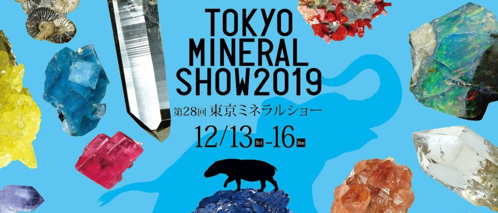 TOKYO MINERAL SHOW